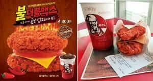 KFC FDDM