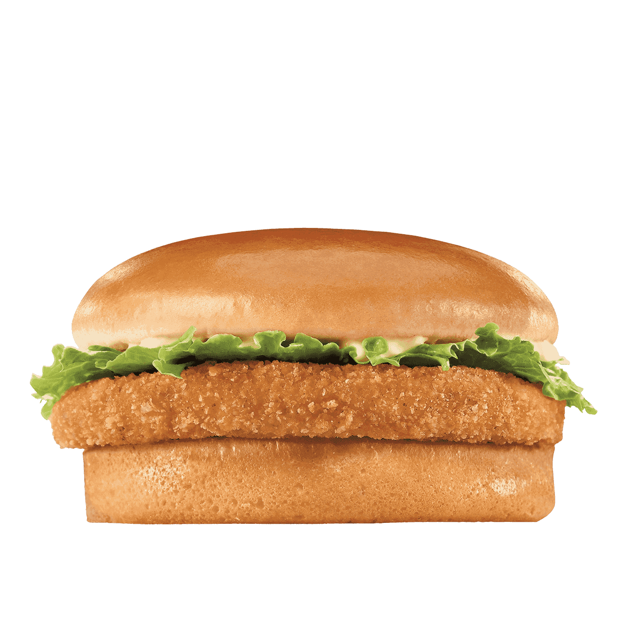 15 Cheap Fast Food Options | Chicken Sandwich | FastFoodMenuPrices.com