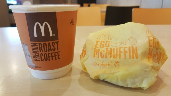 The Top 54 Fast Food Items in the Nation | McDonald's Egg McMuffin | FastFoodMenuPrices.com