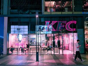 KFC on Uber Eats