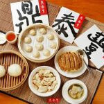 Din Tai Fung Menu & Price 2021